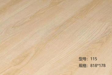 芜湖地板批发|芜湖地板批发价格