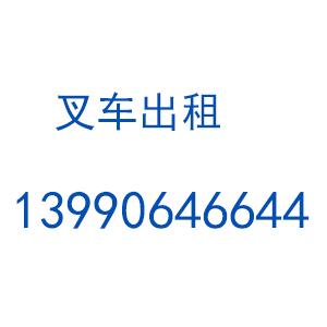 乐山市市中区兴荣普通货物装卸服务部