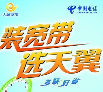 香洲区畅达宽带安装人员经验丰富