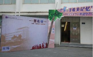 柳州活动墙设计安装