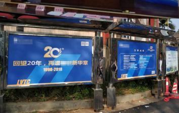 柳州广告牌制作后怎么清洗