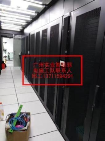 广州专业弱电施工队 综合布线