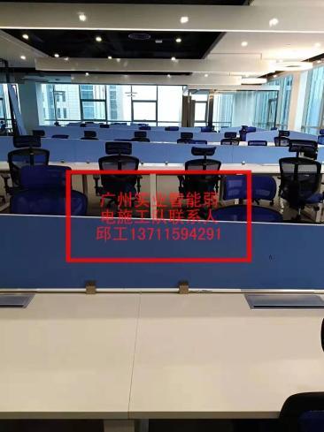 广州弱电工程网络布线安防项目
