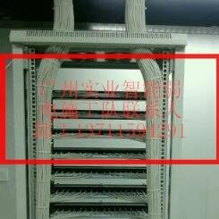 广州弱电施工工程