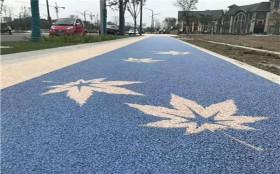 彩色透水道路施工方案