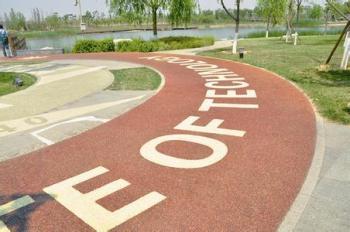 宁波透水混凝土工程的道路标准