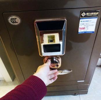 六枝兴旺锁业技术开保险柜锁
