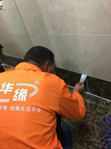 重庆祥缘阳台防水修缮