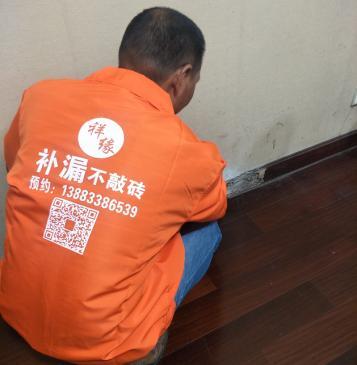 重庆阳台防水修缮技术精湛服务好