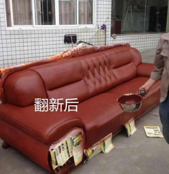 南充沙发维修沙发护理沙发翻新