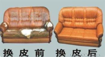 百分百分保证沙发翻新质量
