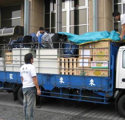 城关区搬家服务可提前预约