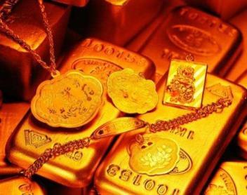 无锡黄金回收公司要留意分量,纯度,金价三方面