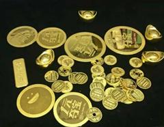 为什么现在购买时黄金贵,但出售时黄金低?