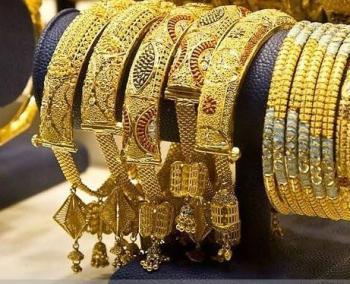 出售黄金的三个途径是什么