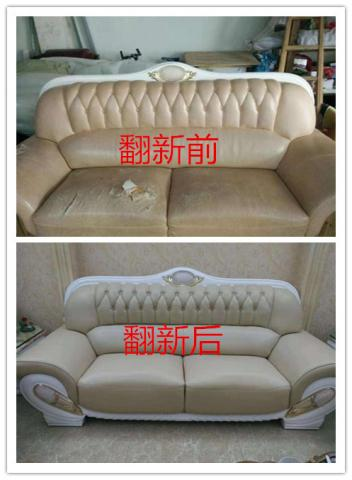 天津专业沙发翻新