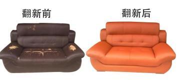 天津技术翻新各种旧沙发