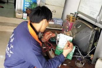 蚌埠家电维修洗衣机