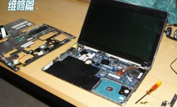 电脑突然没有声响了怎么维修