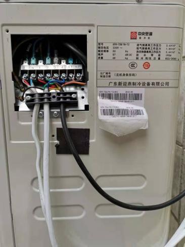 诸暨空调常规维修