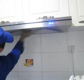 运城飞鹏家电清洗告诉你家电清洗有哪些好处