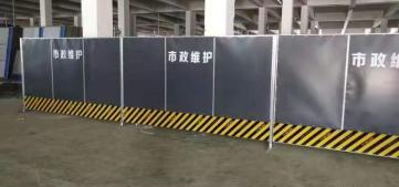 北京临时围挡出租公司