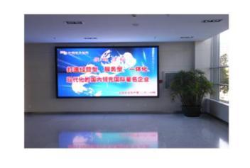 嘉兴产品丰富的LED显示屏