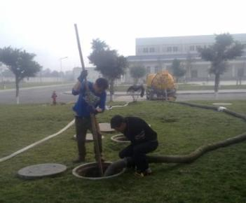 阳江阳东管道疏通 有特殊情况可用人工清理