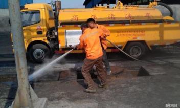 管道堵了秦皇岛管道疏通的解决办法