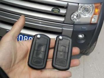 下花园配汽车钥匙