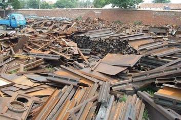 绍兴宏勤废旧物资回收废铁