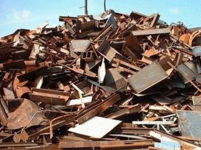 杭州废铁回收