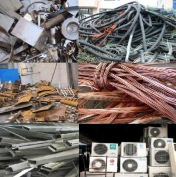西安资力雄厚的废旧物资回收公司