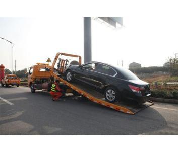 长沙汽车救援的过程