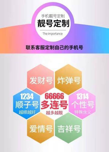 新装许昌电信宽带支持哪几种缴费方式