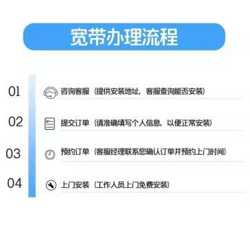 许昌电信宽带网络连接问题解决方法