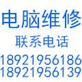 张家港市杨舍西城中科电脑经营部
