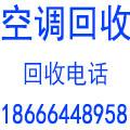 东莞市长安达旺电器维修店