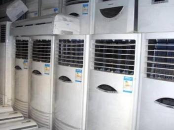 东莞二手空调回收公司