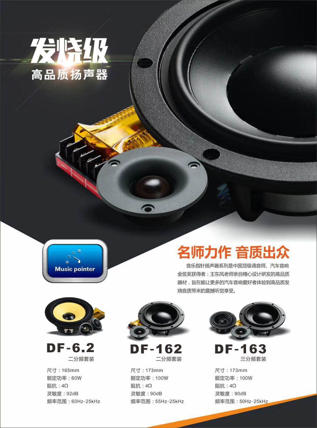 渭南专业汽车隔音店告诉你汽车噪音的产生