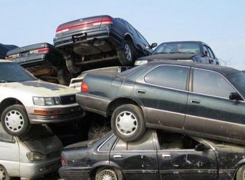 南京回收报废车政策