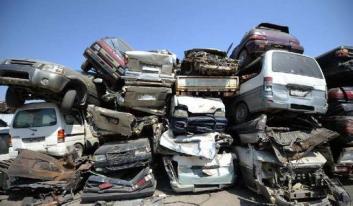 汽车回收拆解行业进行产业升级