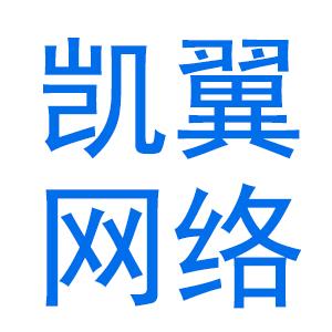 赣州凯翼网络信息科技有限公司