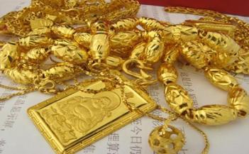 三亚正规黄金回收价格价高同行