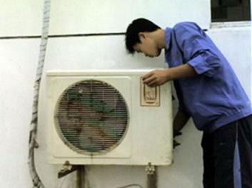 开福区家电维修空调保养方法