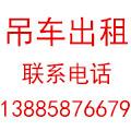 贵州恒捷机械租赁有限公司