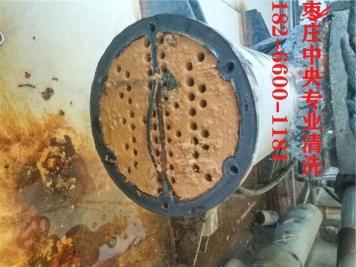 枣庄中央空调安装维修清洗