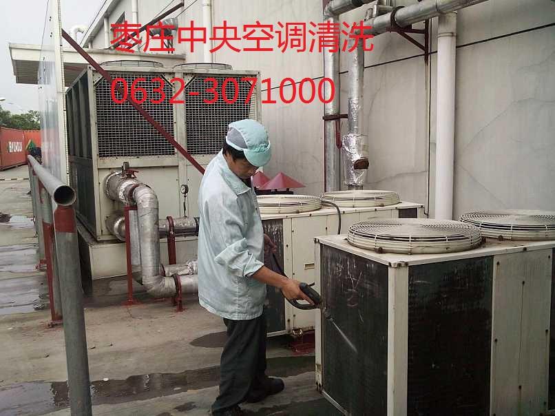 枣庄市家电维修专业维修中央空调漏水