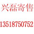 昆明兴磊公司告诉汽车抵押、典当、质押的区别