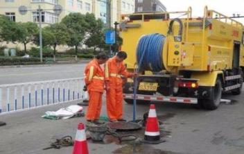 临沧清洗排污管道药剂使用